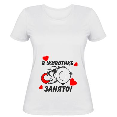Жіноча футболка В животику включена