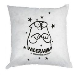 Подушка Валеріана