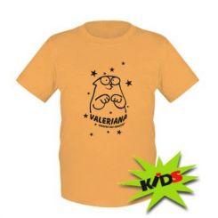 Дитяча футболка Валеріана