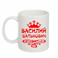 Купити Кружка 320ml Василь Батькович
