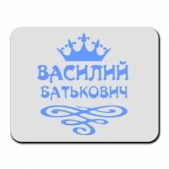 Купити Килимок для миші Василь Батькович