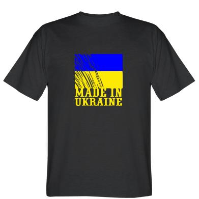 Футболка Виготовлено в Україні