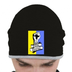 Купити Шапка Вільна Україна!