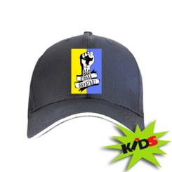 Купити Дитяча кепка Вільна Україна!