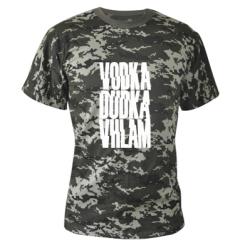 Камуфляжна футболка Vodka, dudka, vhlam