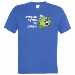 Чоловіча футболка з V-подібним вирізом Друга доба за кермом