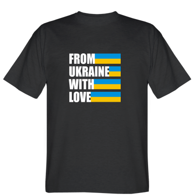 Футболка With love from Ukraine