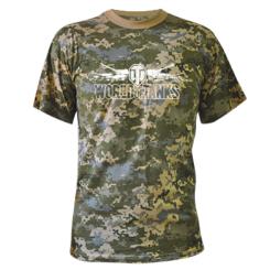 Камуфляжна футболка World of Tanks