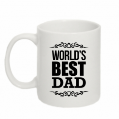 Кружка 320ml World's Best Dad
