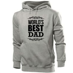 Толстовка World's Best Dad