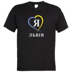 Купити Чоловічі футболки з V-подібним вирізом Я люблю Львів 8389c1c71a5db