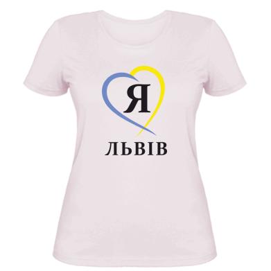 Жіночі футболки Львів - купити футболку Львів в Києві d6975f3caf6d9