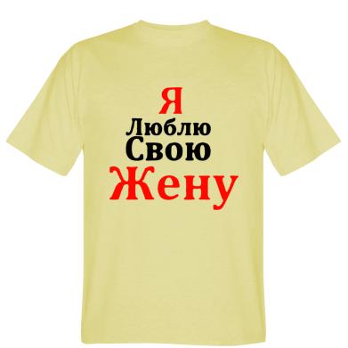 Чоловічі футболки Парні для закоханих - купити в Києві ef512adeeb5bc