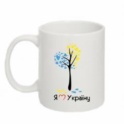 Кружка 320ml Я люблю Україну дерево