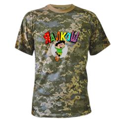Камуфляжна футболка Яалкаш