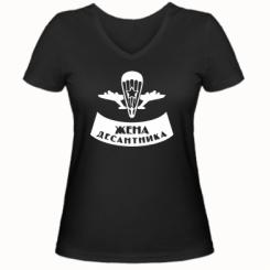Женская футболка с V-образным вырезом Жена десантника
