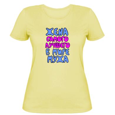 Жіночі футболки Жінка - купити футболку Жінка в Києві b6e318b6d59c6