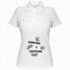 Жіноча футболка поло Животик з секретом