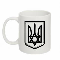 Купить Кружка 320ml Звезда Давида+герб