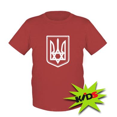 Купить Детская футболка Звезда Давида+герб