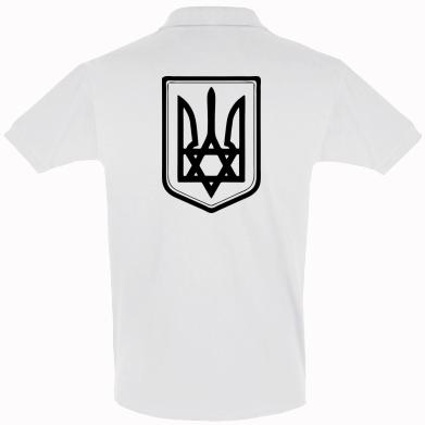 Купить Футболка Поло Звезда Давида+герб