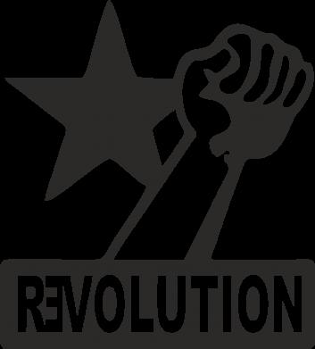 Купити Кружка з керамічною ложкою Revolution