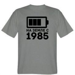 Футболка 1985