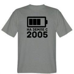 Футболка 2005