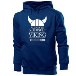 Толстовка Always be yourself. Unless you can be a viking