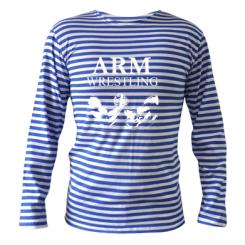 Тільняшка з довгим рукавом Arm Wrestling