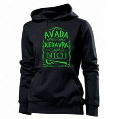 Толстовка жіноча Avada Kedavra Bitch