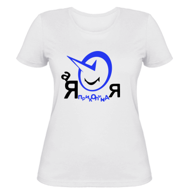 Жіноча футболка Аяприкольная