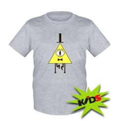 Дитяча футболка Білл Шифр