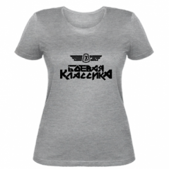 Купити Жіноча футболка Бойова класика
