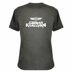 Камуфляжна футболка Бойова класика