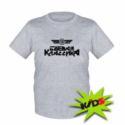 Купити Дитяча футболка Бойова класика