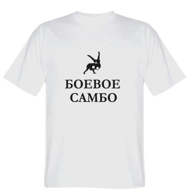 Футболка Бойове Самбо
