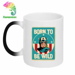 Кружка-хамелеон Born to be Wild