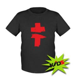 Купити Дитяча футболка Brutto