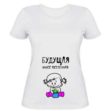 Жіноча футболка Майбутня міс всесвіт