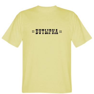 Футболка Бутирка Logo