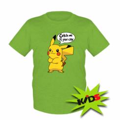 Дитяча футболка Catch me if you can