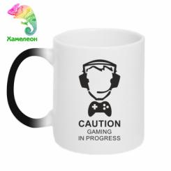 Кружка-хамелеон Caution! Gaming in progress