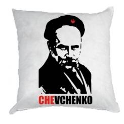 Купити Подушка CHEVCHENKO