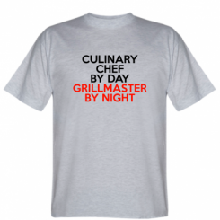 Футболка Culinary Chef by day