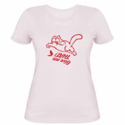 Жіноча футболка Дай!