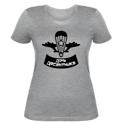 Жіноча футболка Дочка десантника