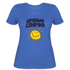 Жіноча футболка Донечка Софійка