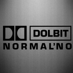 Наклейка Dolbit Normal'no