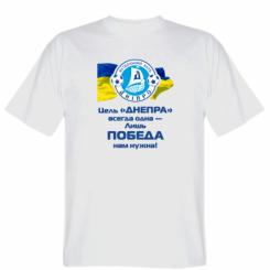 Футболка ФК Дніпро гімн